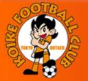 Koike FC Logo